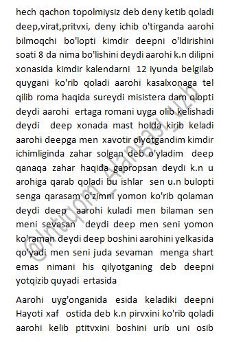 Intiqom alangasi 103-qism