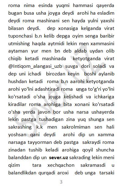 Intiqom alangasi 106-qism