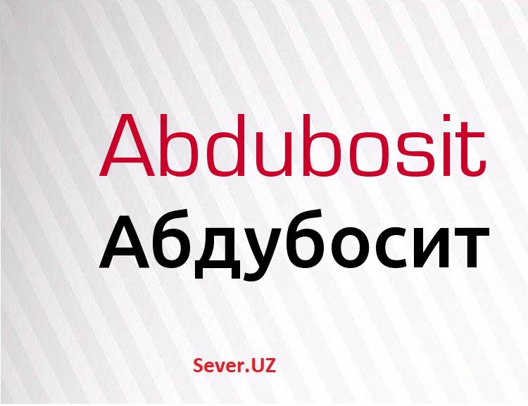 Абдубосит