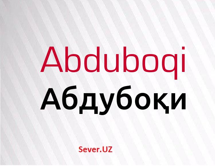 Абдубоқи