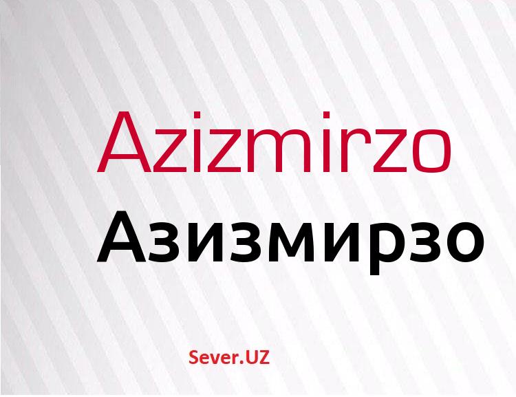 Азизмирзо