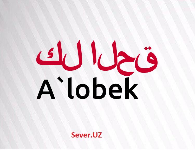 A`lobek