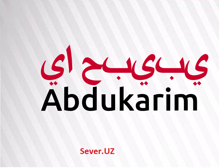 Abdukarim