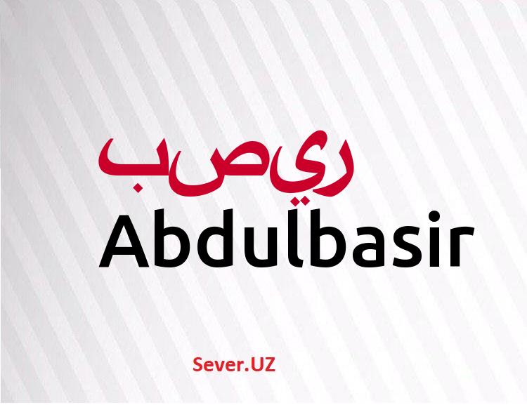 Abdulbasir