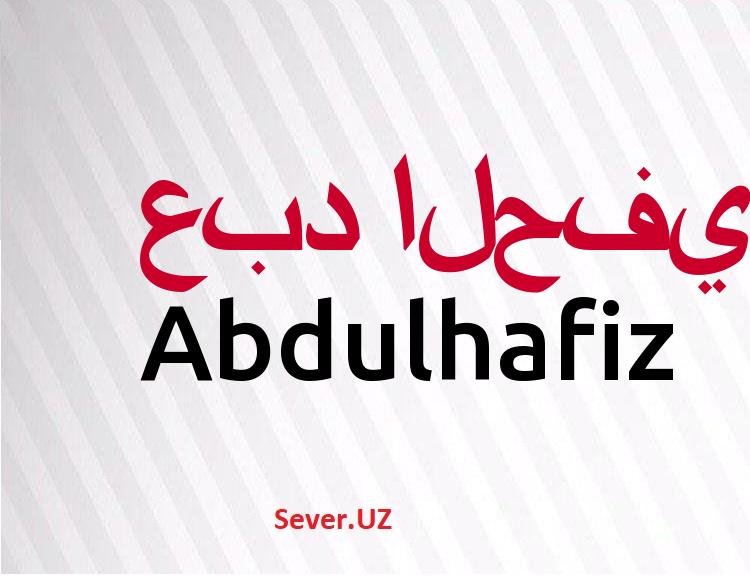Abdulhafiz