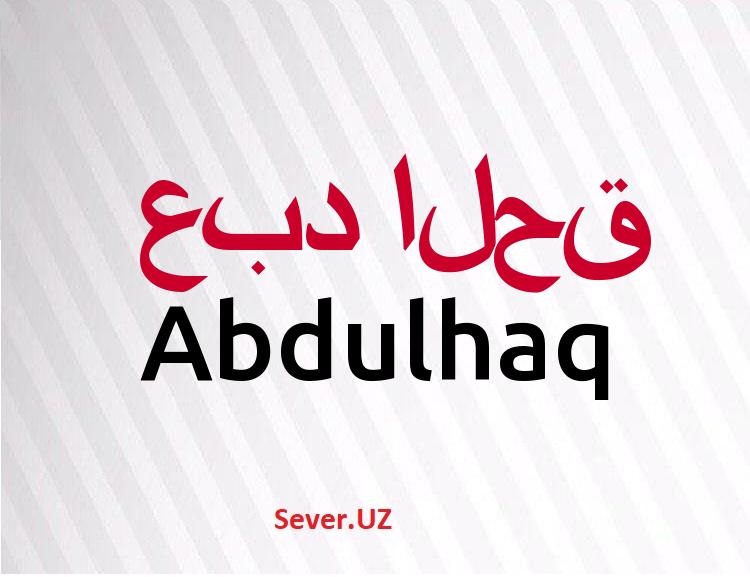 Abdulhaq