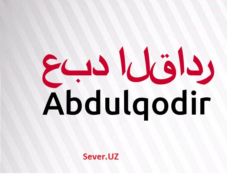 Abdulqodir