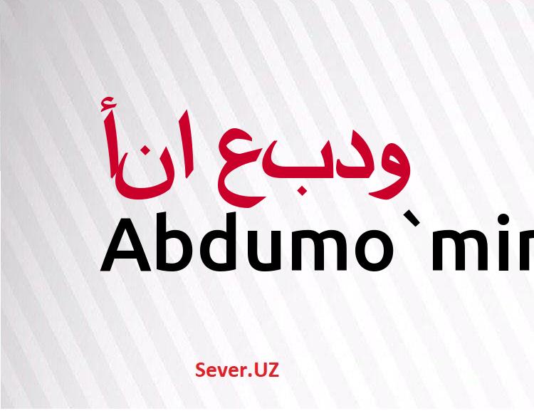 Abdumo`min