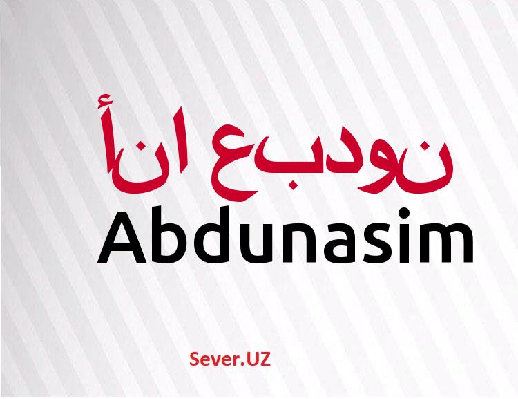 Abdunasim