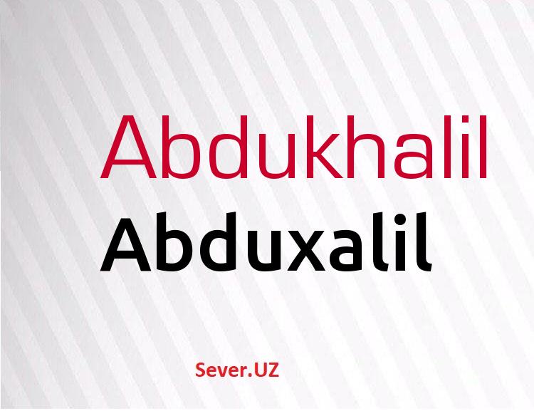 Abduxalil