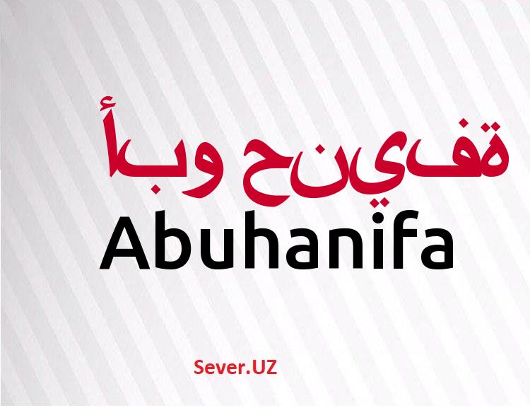 Abuhanifa