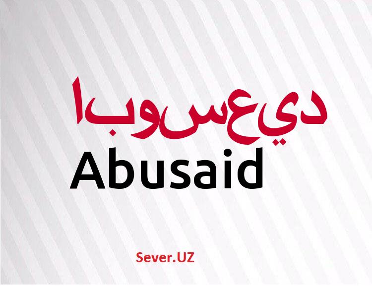 Abusaid