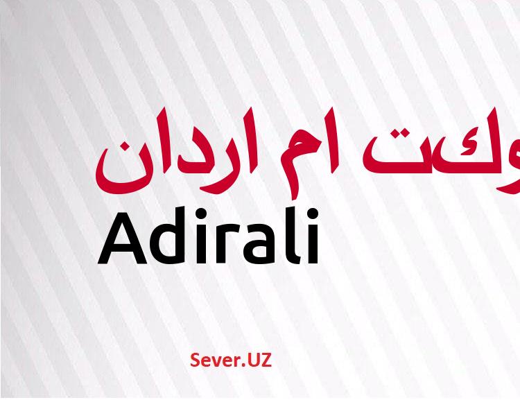 Adirali