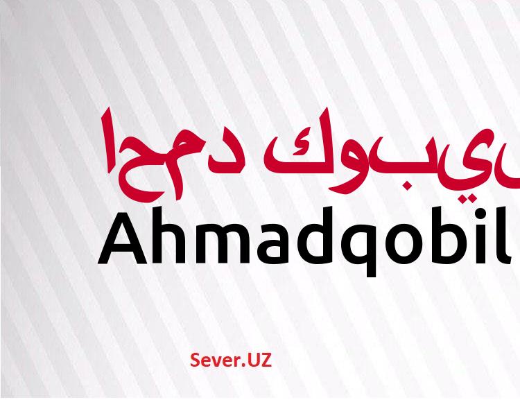 Ahmadqobil