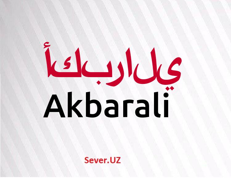 Akbarali