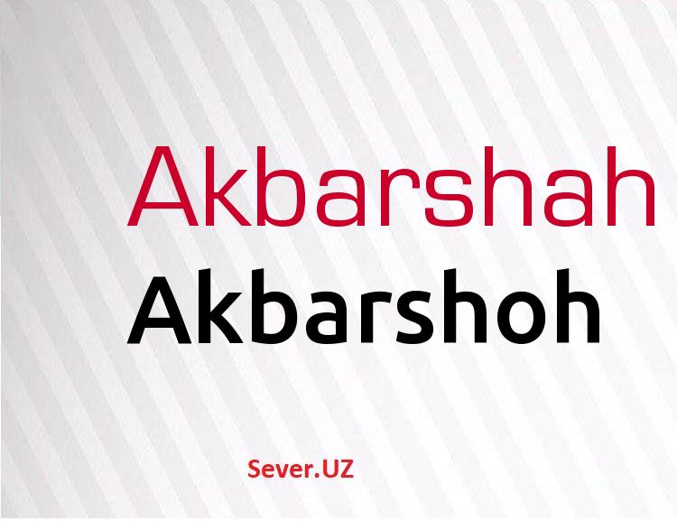 Akbarshoh