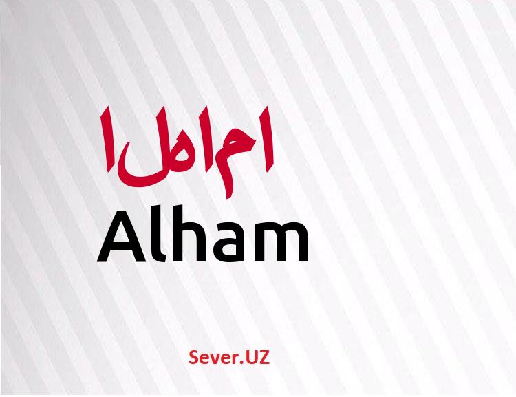 Alham