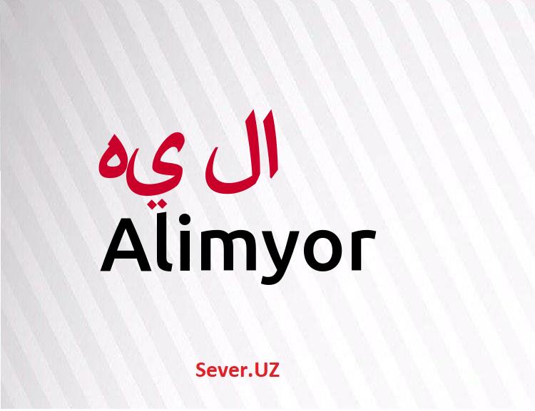 Alimyor
