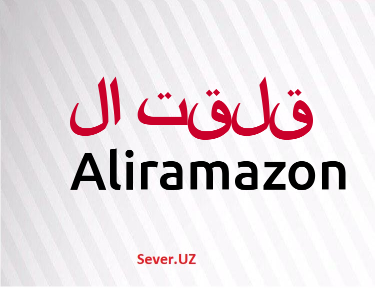 Aliramazon