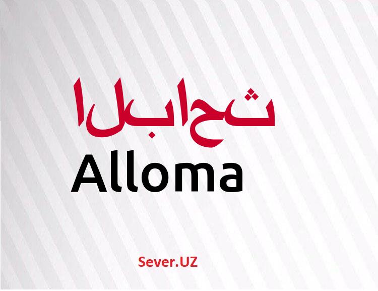Alloma