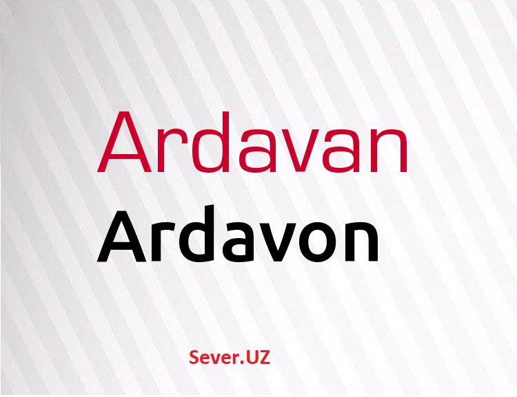 Ardavon