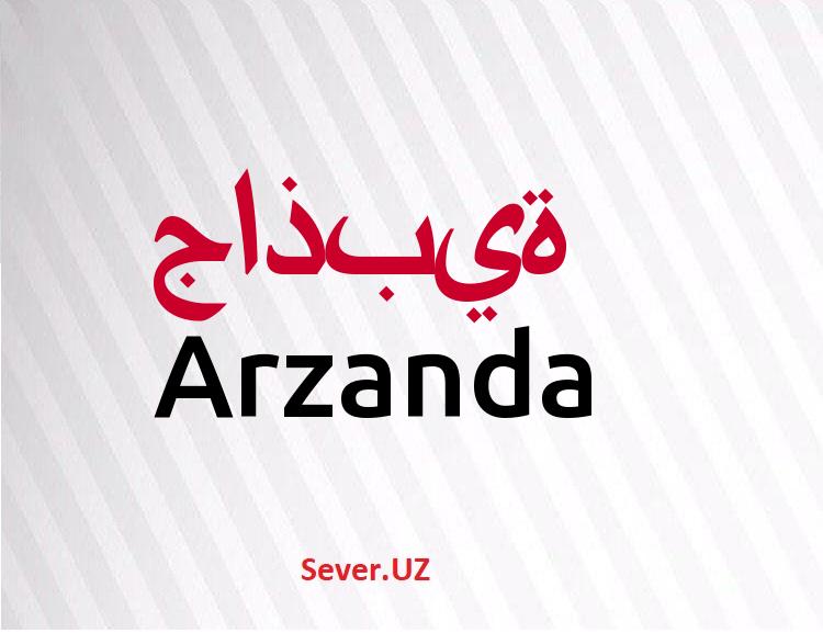 Arzanda