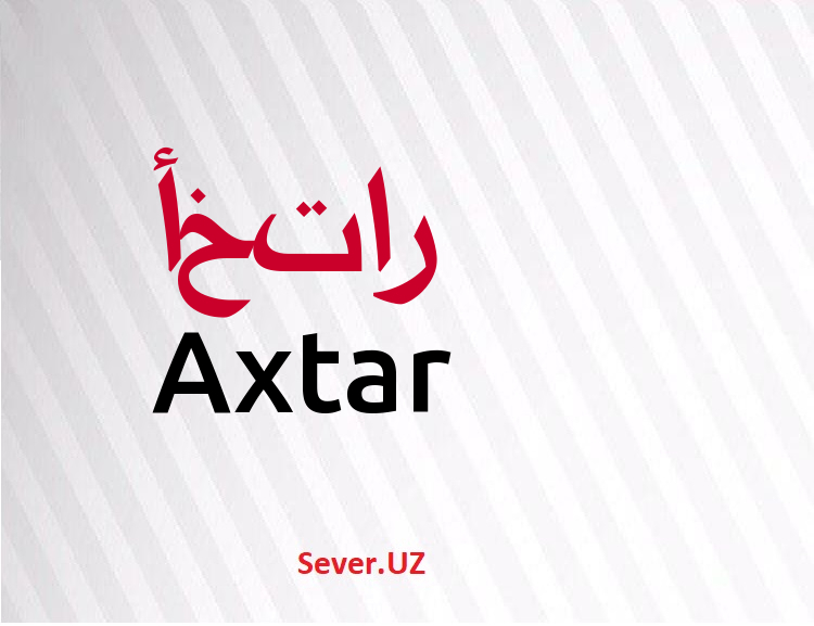 Axtar