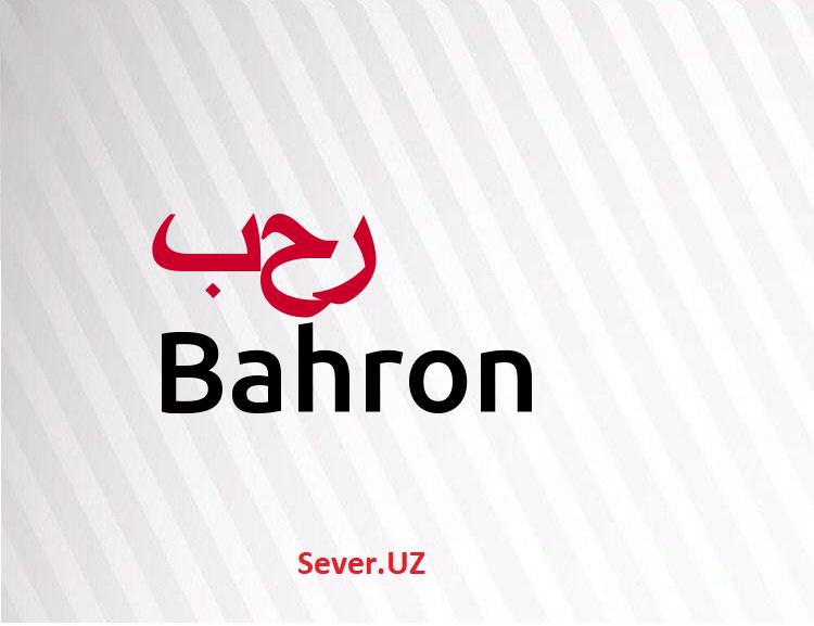 Bahron
