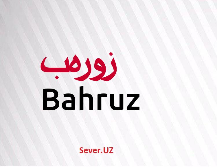 Bahruz