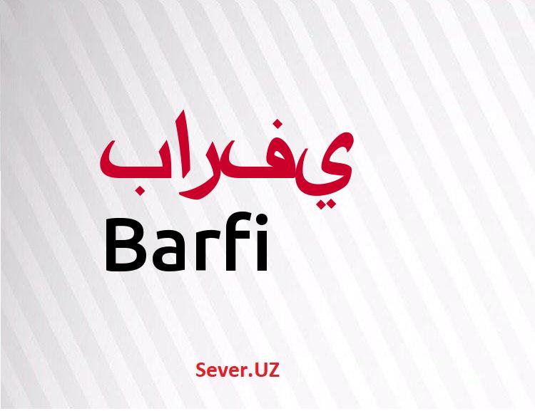 Barfi