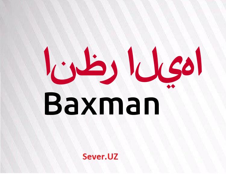 Baxman