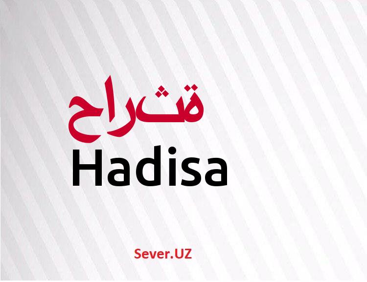 Hadisa