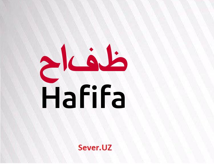 Hafifa