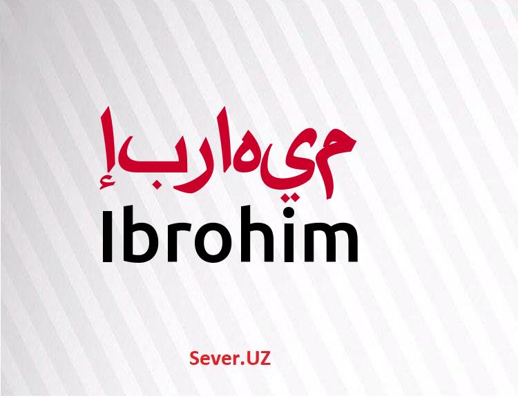 Ibrohim