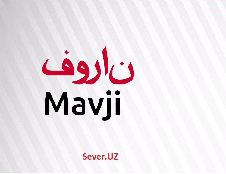 Mavji