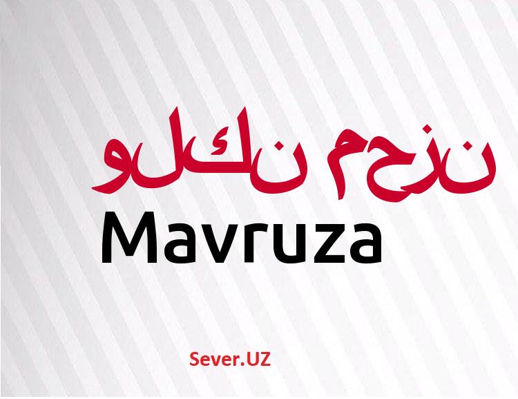 Mavruza
