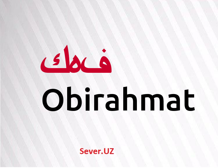 Obirahmat