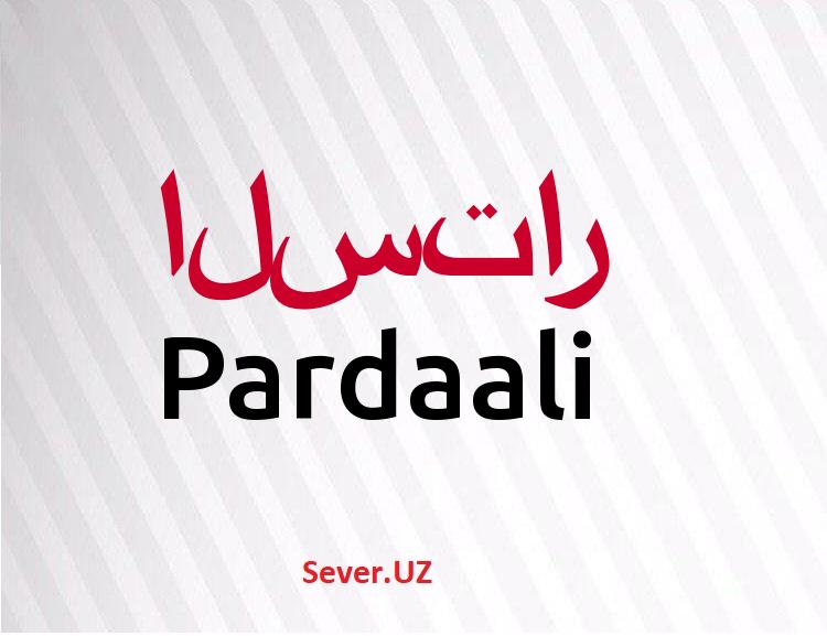 Pardaali