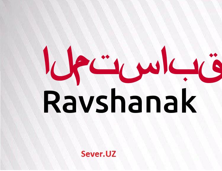 Ravshanak