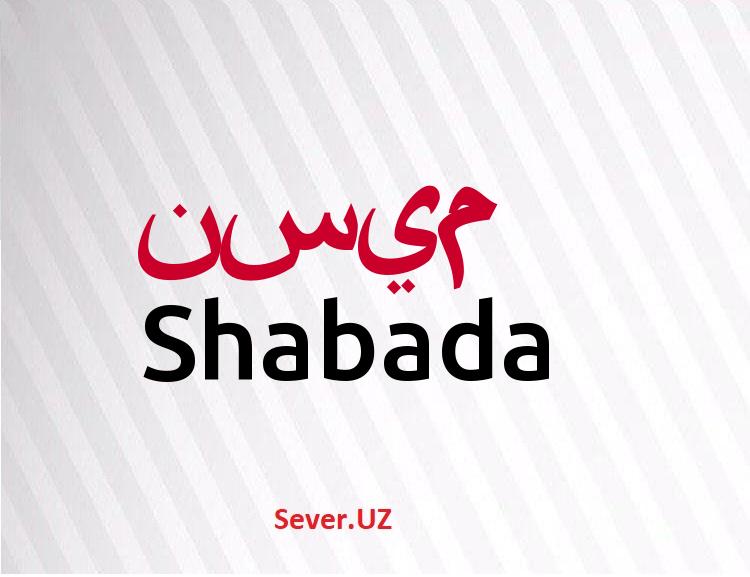 Shabada