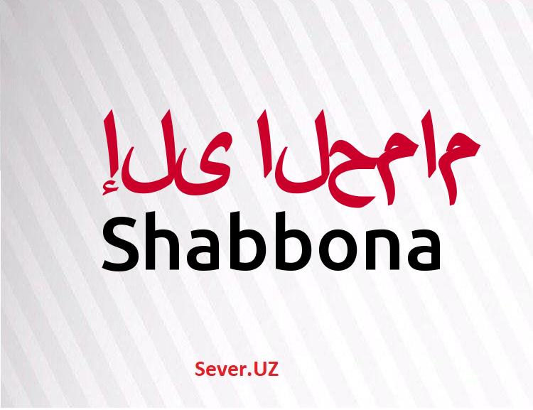 Shabbona
