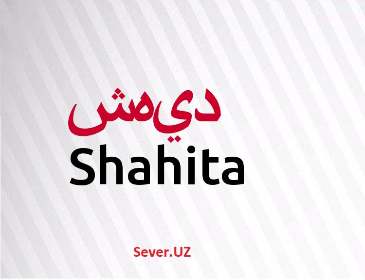 Shahita