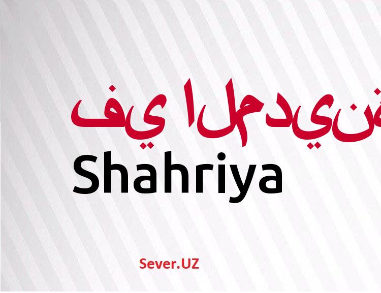 Shahriya