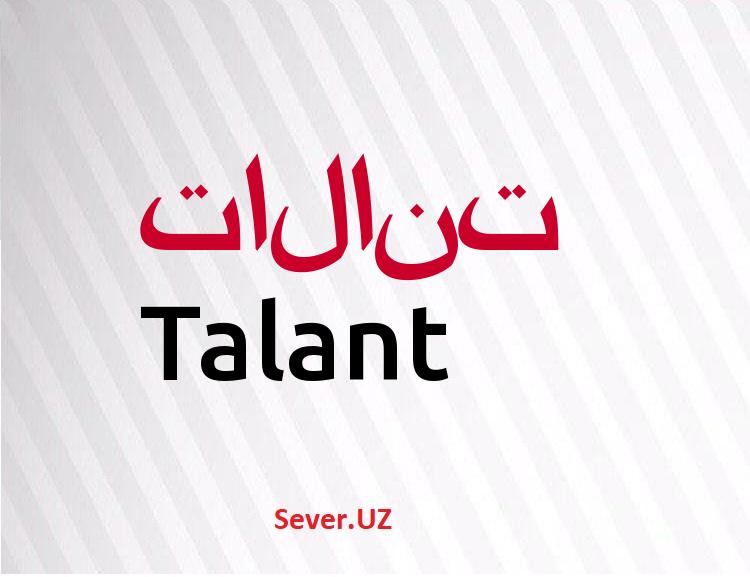 Talant