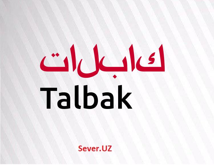 Talbak