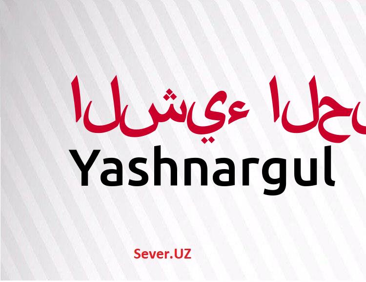 Yashnargul