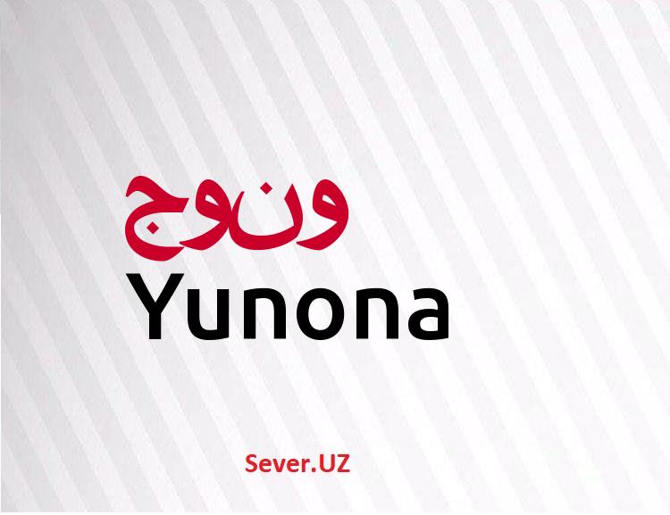 Yunona