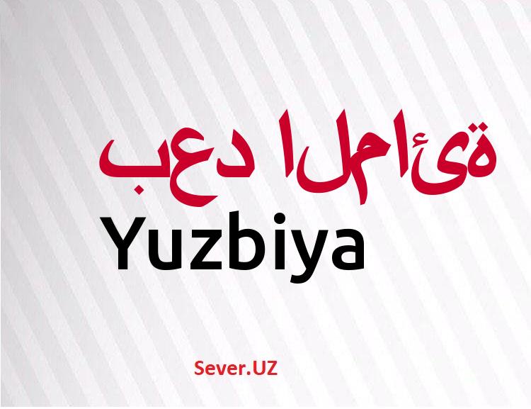 Yuzbiya