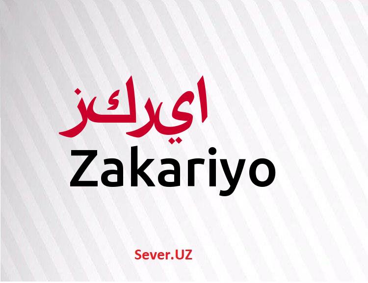 Zakariyo
