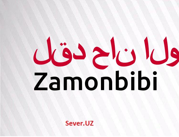 Zamonbibi